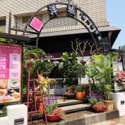 洋城義大利餐廳大直店 新開幕  實踐大學附近美食  捷運大直站平價義大利餐廳