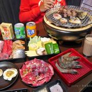 《燃燒吧肉 日式燒烤》499就可以吃到高品質好肉,有夠划算