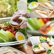 台中美食 │ MEAT輕食水煮便當 90元起5配菜1主菜吃的美味又健康 減醣、減重、低卡、少油少鹽都很推薦
