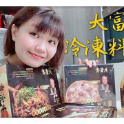 大富貴-食神何京寶師傅獨家料理的冷凍料理包 | 三種口味大剖析 | 在家輕鬆料理美味火鍋