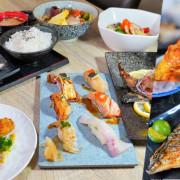 數十年職人手感 元町壽司 隱藏板鮮味,平價高CP值優質日式家庭料理 - 跟著尼力吃喝玩樂&親子生活