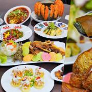 簡單就好之經典川菜美食、家常熱炒料理,老饕激推必訪海鮮.熱炒美食 - 跟著尼力吃喝玩樂&親子生活