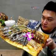桃園南崁火鍋店進門先送一盤肉,還有自助吧免費吃到飽!壽喜牛飯豪好吃 | 哪哪麻