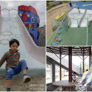 【新北景點  鶯歌鳳鳴公兒二公園-城市機器人主題特色公園,巨大機器人溜滑梯、以齒輪設計的攀爬區,小小基地操控台,沙坑還有挑戰性十足的吊球。 - 1個媽咪2個寶