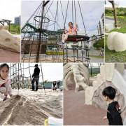【新北景點| 鶯歌-逗逗龍公園,恐龍主題公園,巨大三角龍化石地景及玩水裝置。 - 1個媽咪2個寶