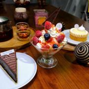 灰黑風格的法式甜點,法奇FUDGE招牌檸檬塔滑順馨香,手工冰淇淋聖代好繽紛!