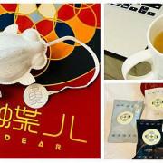 【開箱】文創品牌「魚蝶ㄦWEDEAR」,超療癒的蝶尾金魚茶包,視覺與味覺的雙重享受!母親節禮物推薦/禮盒推薦