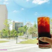 [台北內湖區]GO GO GEESAA內湖首家智能手沖咖啡機,名師技法杯杯精彩~近大港墘公園、捷運港墘站、內科咖啡