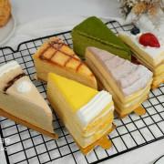 台中千層蛋糕推薦 │甜朵烘焙坊 30元拳頭大的泡芙週末限定推出 人氣千層蛋糕只要100元就吃的到