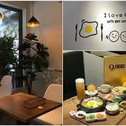 (松山餐廳) Q POT 蛋蛋獨享鍋-藏身在市場旁巷弄餐館!歡迎回家~有家的味道的平價簡餐
