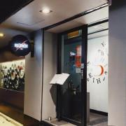 大安區美食-----Hidden by DN隱丹廚