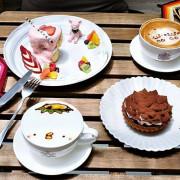 公館咖啡店推薦-樂圓咖啡.平價美味的藝文手作咖啡廳.公館不限時咖啡廳.近台電大樓捷運站