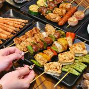 夜燒碳烤|台中平價炭烤串燒專賣店,品項多樣化,營業至凌晨一點半,還有份量十足的日式蓋飯~
