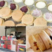 【岡山美食】萬丹紅豆餅 岡山火車站旁 內餡飽滿 下午茶點心