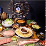 燒酒摩天輪只送不賣『找含意-韓式燒肉酒館』韓式料理/全程代烤/菜單