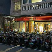 【信義安和站】口味道地又平價的港式餐點 ‧ 份量大裝潢港式 ‧ 紅盤子港式茶餐廳