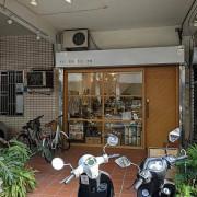 茶筆巷文具生活空間