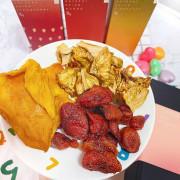 { 宅配團購 } 米白生活 台灣在地水果真實果乾 無防腐劑無色素吃得好安心 送禮除了一般款還另有客製化禮盒