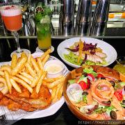 【天母餐酒館】IcoNiq Bistro & Bar愛摳尼克餐酒館。完全不輸餐廳現做美味餐點,包廂可以唱歌!IcoNiq Bistro菜單