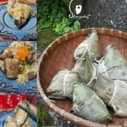 【冷凍食品】端午名粽 台菜小天王溫國智親手研製 頂級松露鮑魚粽 溫國智的美食天地