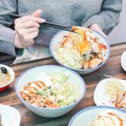 [ 新北美食 ]囍記雞肉飯專門店-汐止新開幕好吃的雞肉飯!澎湃大碗公上桌還有花雕雞麵~