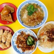 【鳳山美食】龍師傅土魠魚羹 肉燥飯/炒米粉 平價古早味 爆量肉燥滿滿膠質