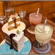 捷運士林站.藍秋貳(甜點/預約制/鮮奶油蛋糕專賣店)