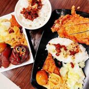   吃。台北   壹圓鼎 永和豬腳飯、排骨飯都不錯