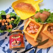 『晚餐食譜-3』台塑醬汁百搭推薦-台塑蘑菇醬變出 [蝦仁蘑菇醬烤起酥盒]