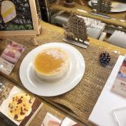 台北中山—米滋崎 芋頭、起司、海綿蛋糕三重鹹甜享受 中山站、新光三越南西