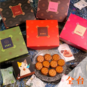 佳賓餅家Jia Vin Bakery|東門永康街牛軋餅伴手禮推薦 @neru.foodie / 丸の良食