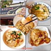 絕妙好滋味❤到台南一定要吃的矮仔成蝦仁飯❤