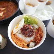 料韓男2號明曜店外帶雙人餐 - 安心在家一樣能滿足大啖韓式烤五花的癮頭