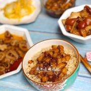 福聚號 國宴滷肉飯在家輕鬆吃  魯大腸頭  嫩Q豬腳  黃金泡菜  冷凍真空宅配熟食   防疫在家吃美食
