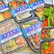 超值日式防疫餐盒推薦,金福日式便當開賣囉~百元弁當!金福商店 - 跟著尼力吃喝玩樂&親子生活