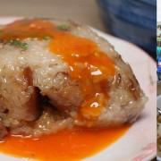 【台南東區粽子】無名粽子碗糕店(東成肉粽專賣店)香Q飽足南部粽  銅板價魯麵/魚羹/肉燥飯等古早味小吃