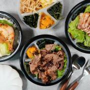 台中外帶便當推薦|首爾nuna 平價異國料理便當 打拋豬、綠咖哩、韓式烤肉、泰式椒麻雞、舒肥雞沙拉 外送也可以