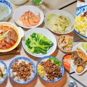 北高雄必吃 恆田手切滷肉飯,手切滷肉飯、特製小菜、招牌川味鴨血豆腐煲等美食|外帶美食 - 跟著尼力吃喝玩樂&親子生活