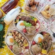 專供外帶的文青風日式餐盒新品牌!選用日本北海道米製作放涼也好吃~