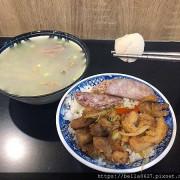高雄美食2021【好家廚房】三代祖傳的私房好料理。芋頭雞肉飯 熱門銅板價美食