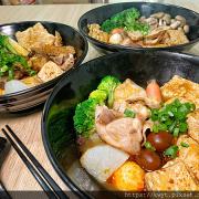 【台南美食】老有味麻辣燙。麻辣燙系列NT70元起,隱藏在台南市區巷弄的深夜食堂!