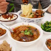 台中新時代人氣小吃,軟嫩的排骨酥搭配香噴噴的湯吃不膩-廟東清水排骨麵店