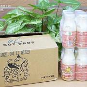 【兒童健康飲品】台中市農會-BeanGo產銷履歷豆奶。選用台中在地新鮮優質非基改黃豆,通過產銷履歷安全認證,無防腐劑,100%零添加,一天一瓶,用好豆照顧全家人的健康!