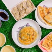 高雄苓雅︱餅山一餃 每樣50元!酥脆爽口有嚼勁的蔥油餅和鮮香蒸餃,下雨天就在家野餐吧!!