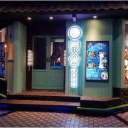米塔集團 全新品牌『泰舍』泰式料理 不畏疫情寒風,逆風強勢開幕