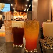 永和飲料推薦 上宇林永和保平店菜單 喝的到得獎青茶 厚鮮奶茶+手工粉角推薦~
