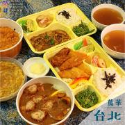 櫻木食堂Sakuragi Shokudo|西門町日式定食推薦 @neru.foodie / 丸の良食