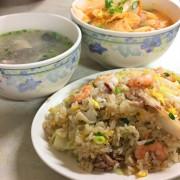 【台南】東區 ★ 唐家泡菜館 - 酸酸甜甜開胃泡菜鍋燒 + 美味炒飯