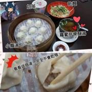 「平鎮」24小時宵夜這一籠/小龍湯包8粒/乾麵/蘿蔔排骨酥湯/奶茶