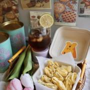 38熊蝶蝶酥 - 每日限量純手工製作,一口酥香,入口即化,台北伴手禮推薦,宅配美食推薦